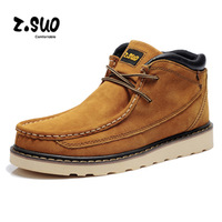 2015 clearance sale on sale Z . suo male boots male genuine leather clothes boots cotton-padded shoes male snow boots high boots