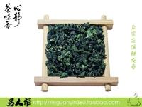China's fujian anxi tieguanyin green organic tea bulk listed