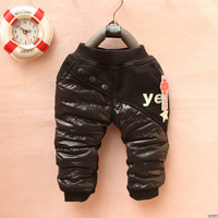 Spray like male child trousers child trousers baby plus velvet thickening trousers patchwork five-pointed star pants