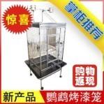Derlook large parrot bird cage Large birdbrains stainless steel bird cage bird cage 60x56x170c