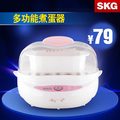Skg zdq-f5 stainless steel egg boiler egg