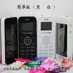 Free shipping new latest international portable thin mobile phone cheap unlocking cell phone review for better communication(China (Mainland))