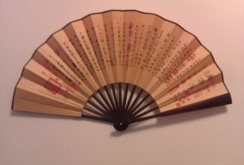 Fan antique fan folding fan paper fan