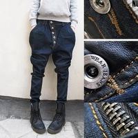 H61 Korean version of loose file type non mainstream baggy pants dark color skinny jeans