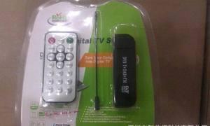 FM DAB USB DVB-T Digital TV Stick RTL2832U R820T with MCX Antenna