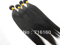 Queen hair products4pcs/lot free shipping #1 off black brazilian remy human hair extensions on sale