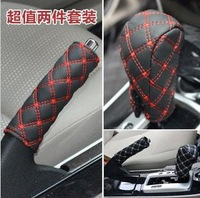 2013 profesional car manual brake Cover hand brake cover Freeshipping 5set alot