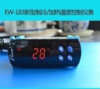 Best  price  Genuine original EW-183 new (cooling / heating) temperature controller