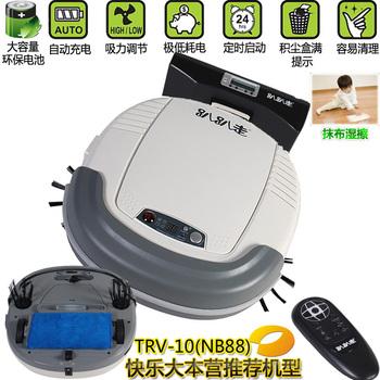 Automatic robot v-bot wipe intelligent vacuum cleaner trv-10 nb88