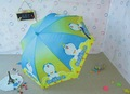 Free Shipping !! Lovely Duo A dream Doraemon cartoon kids umbrella , yellow and blue colour