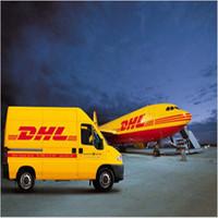 Extra DHL shipping fee