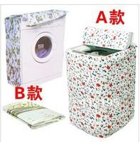 Broken beautiful water washing machine set of washing machine cover washing machine dust cover much money D149