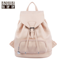fashion casual deisgner preppy cute style pink PU leather women RUCKSACK BACK PACK ladies backpacks bag school, wholesale  B2095