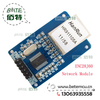 Free Shipping 2pcs/lot~ENC28J60 Ethernet LAN Network Module ENC28J60 For 51 AVR STM32 ForArduino LPC learning tool