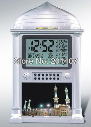 10pcs Brand New arrived 1500cities adjustable latitude and longitude azan wall clock(Hong Kong)