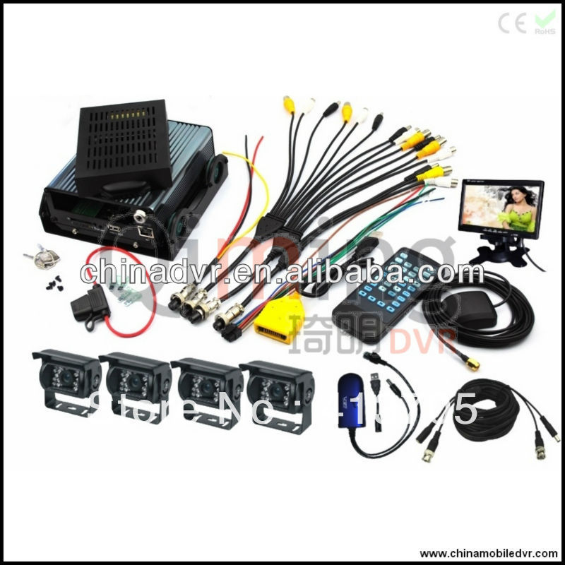 "china mobile GPS dvr + 4pcs 420TVL cameras+500GB HDD+7""LCD + Wifi bridge =620USD Promotion DVR set(China (Mainland))"