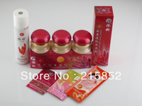 Sample YiQi Beauty Whitening 2+1 Effective In 7 Days +1 Facial Cleanser( Red Cover) Free Shipping SGP+CPA