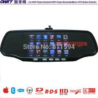 5 inch High Digital Rearview Mirror GPS DVR with AV-IN, Bluetooth,FM/AM,Wireless Camera, Radar Detector, DVR Navigation, Parking
