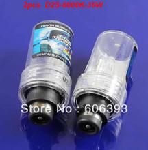 car headlight bulb promotion