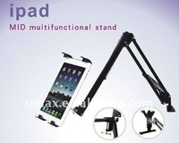 Free Shipping  Metal 360-degree rotating display bracket for ipad on bed