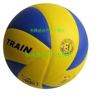 Match Dedicated High-Quality Leather Material  Sports Volleyball Schoolgirl Lndoor And Outdoor Sports Free shipping