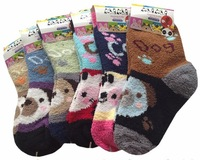 2013 hot sale baby and children sock thick comfortable warm and breathable sock 20 pairs/lot free shipping