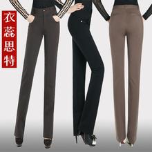 Free shipping new fashion high waist elastic straight pants plus size thick basic straight casual pants(China (Mainland))