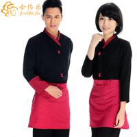 Spring Autumn restaurant hotel uniforms for waiter and waitress