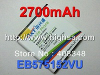 2700mAh EB575152VU High Capacity Battery for Samsung i897,i9000,Galaxy S 4G,i9003 ,i9010 ,i9088,T959 etc Phones