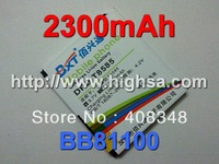 2300mAh BB81100 High Capacity Battery Use for HTC LEO/HD2/Touch Pro3/Obsession/T8585/T8588 etc Mobile Phones