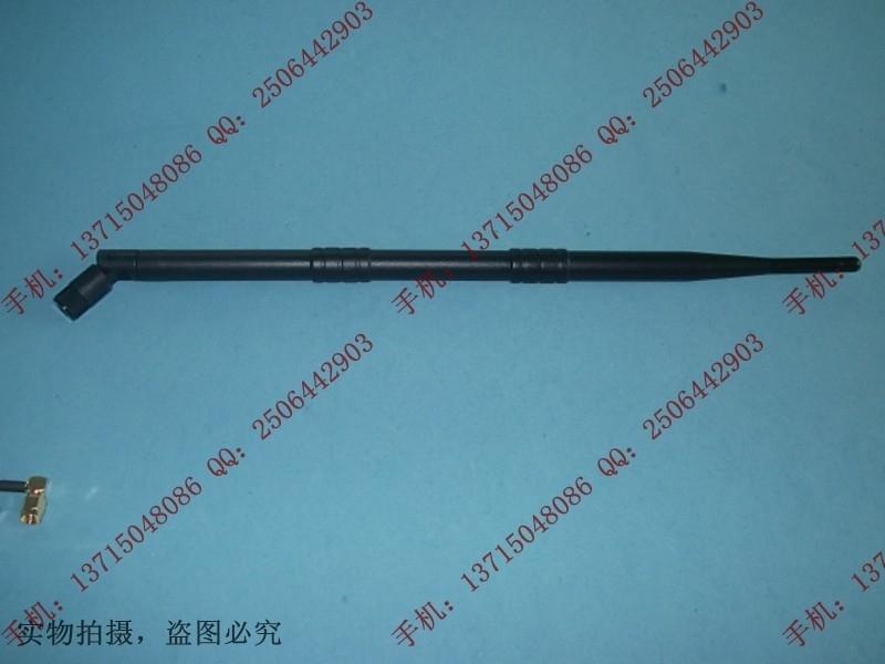 2.4G 9DB high-gain antenna LAN antenna 2.4G antenna SMA screw bore(China (Mainland))
