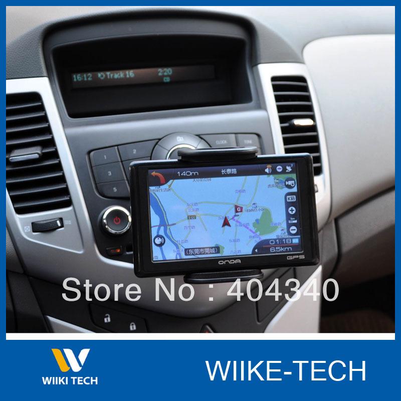 Vehicle Mounts: Electronics