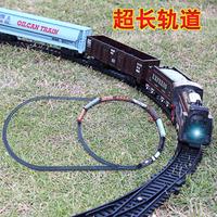 Large electric steam machine rail car combination set classical model toys belt