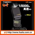 Yongnuo YN-568EX TTL Flash Speedlite HSS for Nikon D800 D700 D600 D300s D300