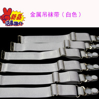 4 pcs Replacement Garter Straps Set Heavy Duty Metal Hardware Belt Thigh Highs wide 2cm Garters Belt