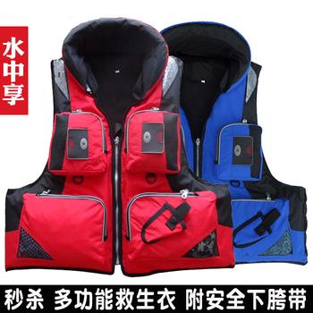 Free shipping swimsuits fishing vest fishing life jacket red B models lifesaving clothing (including under cross-band)