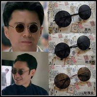 T23 vintage circle glasses round glasses prince's mirror sunglasses round box sunglasses mirror male Women