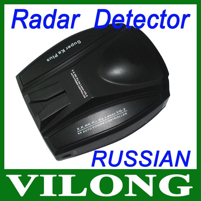 new 2014 Car Radar Detector with English / Russian Voice Alert for Vehicle GPS Navigator radar detector Free Shipping(China (Mainland))