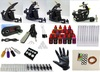 FREE SHIPPING 1 Black MiNi LED Digital Tattoo Power Machine Supply(China (Mainland))