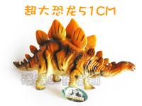 Big Size:51x21 CM,Dinosaur toys ultralarge stereomodel stegosaur