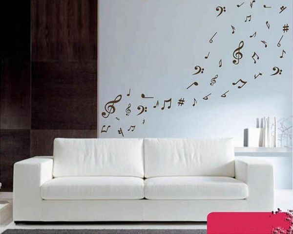 Music Is Not...Modern Classic Music Wall Art Decor Vinyl Lettering ...