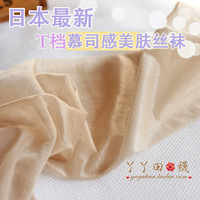 New arrival t ! gloss 10d ultra-thin invisible transparent sexy stockings pantyhose one piece incarcerators