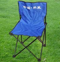 Kexing Small folding stool chair fishing stool fishing chair fishing stool