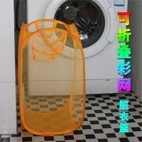 Folding multicolour dirty clothes basket laundry basket laundry basket storage of dirty clothes