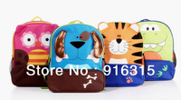 Nice Match! Set of 1 School Bag+1 Lunch Box, nice match for little kids to school 11 models for option