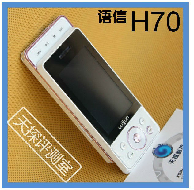 Free shipping cheap new best international unlocked two-way slider dual SIM card dual standby cell phone mobile phone review(China (Mainland))