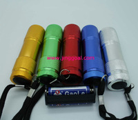 500pcs/lot aluminum torch Free Shipping by Express