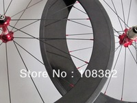 60mm front 88mm rear clincher carbon wheels