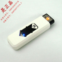 Usb flash drive personalized electronic cigarette lighter usb charge lighter windproof kerosene,