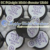 200pcs/lot DC 5V,height 10MM diameter 12MM ,Active buzzer,no.9 free shipping